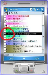 Cs_checked