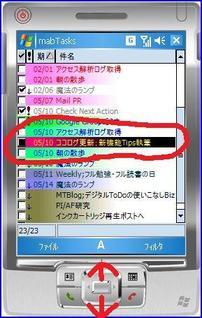 Cs_select