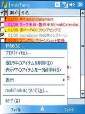 ソフトキー1を押して、ファイルメニューを表示