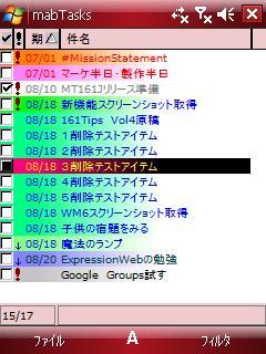 操作例画像:「3」を選択